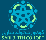 Sari Birth Cohort